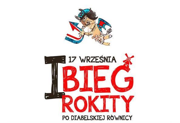 17 września Bieg Rokity